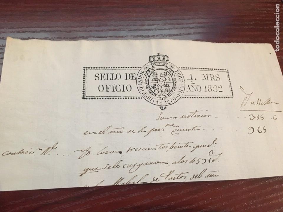 FERNANDO VII 1832. CABECERA PAPEL SELLADO O TIMBRADO, SELLO DESPACHOS DE OFICIO (Coleccionismo - Documentos - Manuscritos)