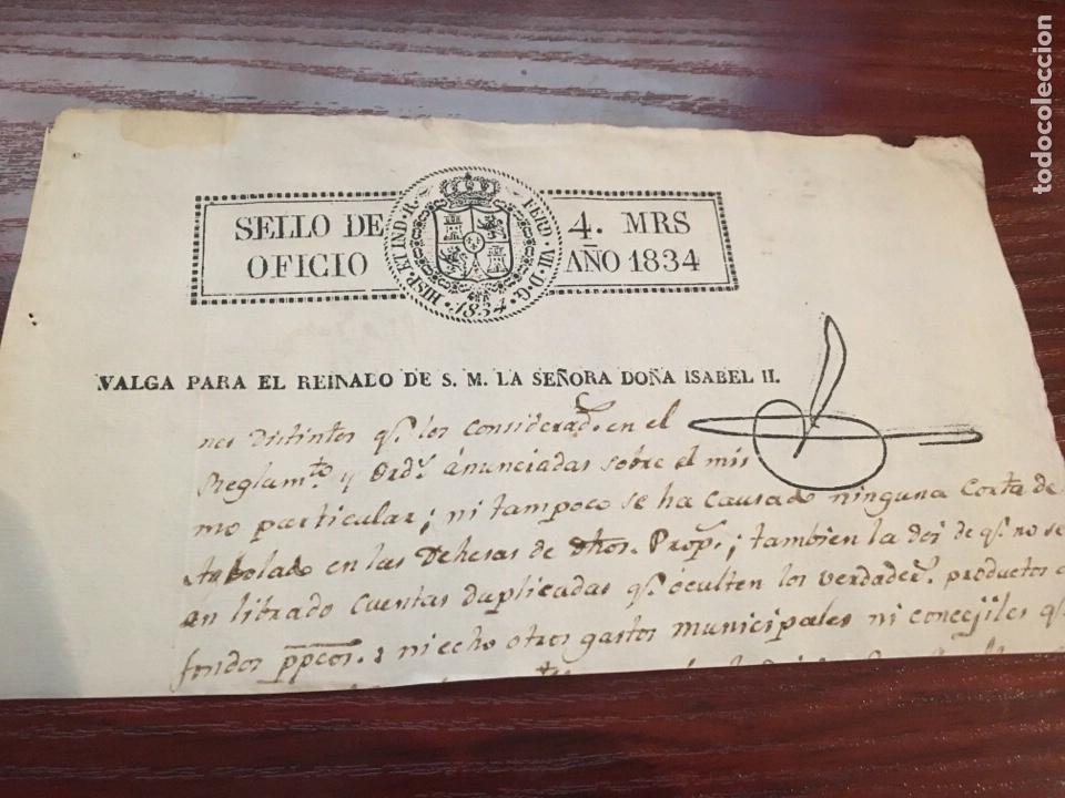 ISABEL II 1834. CABECERA PAPEL SELLADO O TIMBRADO, SELLO DESPACHOS DE OFICIO (Coleccionismo - Documentos - Manuscritos)