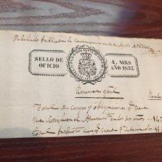 Manuscritos antiguos: ISABEL II 1837. CABECERA PAPEL SELLADO O TIMBRADO, SELLO DESPACHOS DE OFICIO.. Lote 160183645