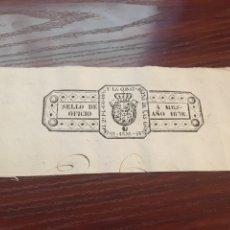 Manuscritos antiguos: ISABEL II 1838. CABECERA PAPEL SELLADO O TIMBRADO, SELLO DESPACHOS DE OFICIO.. Lote 160183890