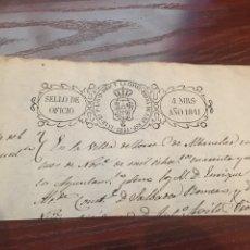 Manuscritos antiguos: ISABEL II 1841. CABECERA PAPEL SELLADO O TIMBRADO, SELLO DESPACHOS DE OFICIO. Lote 160184121