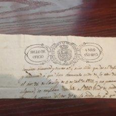 Manuscritos antiguos: ISABEL II 1843. CABECERA PAPEL SELLADO O TIMBRADO, SELLO DESPACHOS DE OFICIO. Lote 160184361