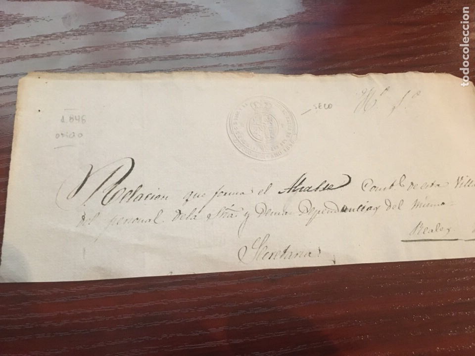 ISABEL II 1846. CABECERA PAPEL SELLADO O TIMBRADO, SELLO SECO DESPACHOS DE OFICIO (Coleccionismo - Documentos - Manuscritos)