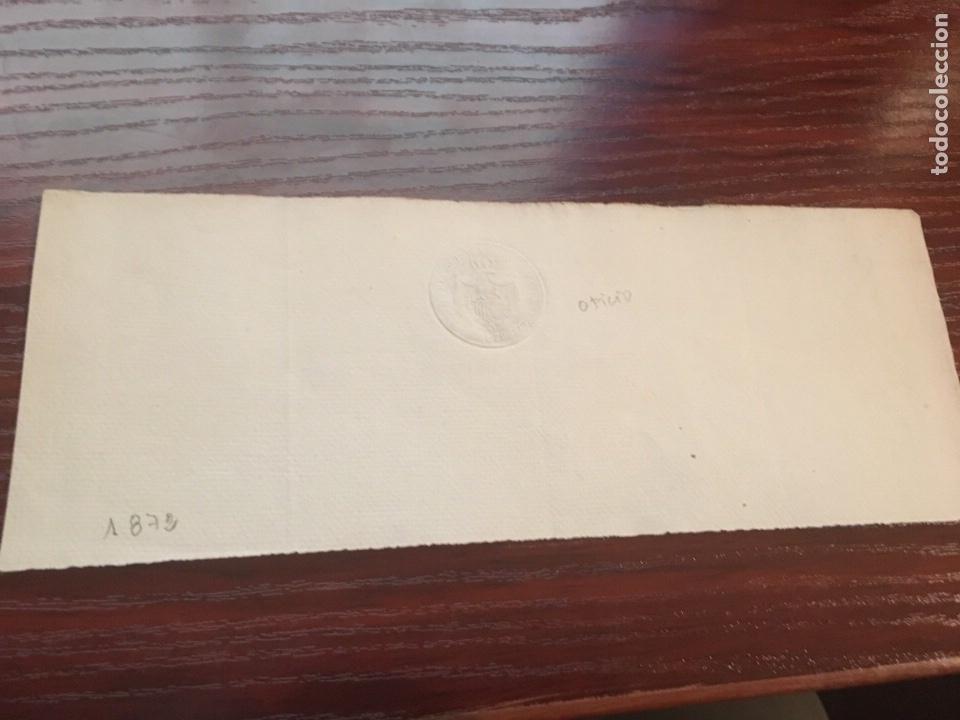 AMADEO I 1872. CABECERA PAPEL SELLADO O TIMBRADO, SELLO SECO DESPACHOS DE OFICIO (Coleccionismo - Documentos - Manuscritos)
