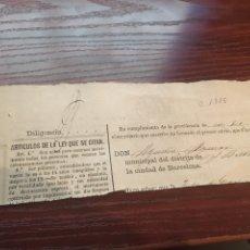 Manuscritos antiguos: ALFONSO XII 1875. CABECERA PAPEL SELLADO O TIMBRADO, SELLO SECO DESPACHOS DE OFICIO. Lote 160185308