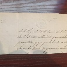 Manuscritos antiguos: ALFONSO XIII 1889. CABECERA PAPEL SELLADO O TIMBRADO, SELLO SECO DESPACHOS DE OFICIO.. Lote 160186270