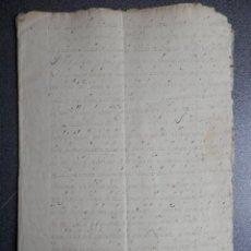 Manuscritos antiguos: MANUSCRITO AÑO 1721 AZANZA NAVARRA VENTA DE DOS HEREDADES - BONITA LETRA. Lote 161006490