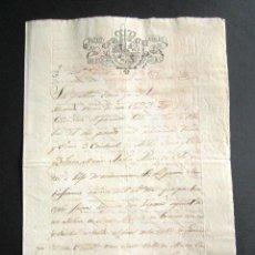 Manuscritos antiguos: AÑO 1837. RONDA. MÁLAGA. PRÉSTAMO HIPOTECARIO SOBRE UN MOLINO ACEITERO. SELLO ILUSTRES HABILITACIÓN . Lote 161231390