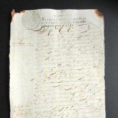 Manuscritos antiguos: AÑO 1706. OSUNA. SEVILLA. ESCRITURA REPRENDADA DE ESCRIBANO. MAESTRO CALDERERO. MARQUÉS VALLEHERMOSO. Lote 161519450