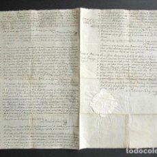 Manuscritos antiguos: AÑO 1806. EXULUE. TERUEL. CERTIFICACIÓN DEL LINAJE DE D. TOMAS PASCUAL. SELLO EN SECO DE LA VILLA.. Lote 210716444