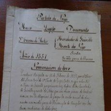 Manuscritos antiguos: NOYA, CORUÑA, MONASTERIO DE TOXOS OUTOS, FORO GUIRILLE Y MONTE DO NEGO, 1557. Lote 161532006