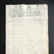 Manuscritos antiguos: AÑO 1778. VILLAMAYOR DE CAMPOS. ZAMORA. VENTA DE VARIAS TIERRAS EN SUS TERMINOS E INMEDIACIONES. . Lote 161579010
