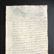 Manuscritos antiguos: AÑO 1744. CALATAYUD. ZARAGOZA. VENTA DE UNAS CASAS EN ESTA CIUDAD JUNTO A LA PUERTA DE SANTA MARÍA. . Lote 161579446