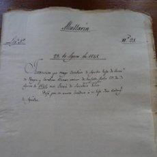 Manuscritos antiguos: TRUJILLO, TESTAMENTO DE CATALINA DE AGUILAR HIJA DE JUAN DE VARGAS, 1545, 6 PAGS. Lote 161676094