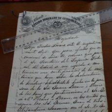 Manuscritos antiguos: ESTADOS UNIDOS DE COLOMBIA, ESTADO SOBERANO DE CUNDINAMARCA, 1872, AB INTESTATO, SELLOS. Lote 161892182