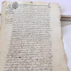 Manuscritos antiguos: FELIPE IV 1644. MANUSCRITO. PAPEL SELLADO O TIMBRADO. SELLO SEGUNDO HABILITADO PARA 1644. Lote 162459373