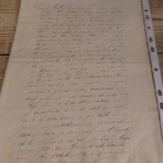 Manuscritos antiguos: TAFALLA, NAVARRA, 1869, SOLICITUD REGISTRO VIVIENDA, SELLA REGISTRO PROPIEDAD DE TAFALLA. Lote 162765638