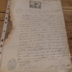 Manuscritos antiguos: MIRANDA DE EBRO, 1881, CERTIFICADO DE ALISTAIMIENTO, SELLO ALCALDIA CONSTITUCIONAL, FIRMA ALCALDE. Lote 162779710