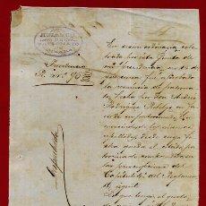 Manuscritos antiguos: DOCUMENTO ESCLAVOS, RENUNCIA DE PATROCINIO O PATRONATO , CUBA 1882 ,ORIGINAL , D11 -33. Lote 164667282