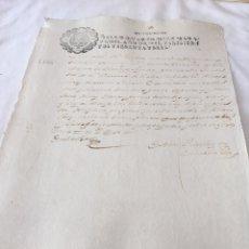 Manuscritos antiguos: CARLOS II 1666. MANUSCRITO. PAPEL SELLADO O TIMBRADO, SELLO CUARTO 4º DIEZ MARAVEDIS. Lote 165166488