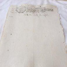 Manuscritos antiguos: CARLOS II 1666. MANUSCRITO. PAPEL SELLADO O TIMBRADO, SELLO CUARTO 4ºDIEZ MARAVEDIS. Lote 165166861
