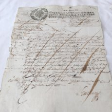 Manuscritos antiguos: CARLOS II 1666. MANUSCRITO. PAPEL SELLADO O TIMBRADO, SELLO CUARTO 4º DIEZ MARAVEDIS. Lote 165168416