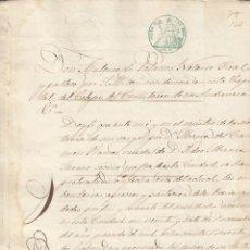 Manuscritos antiguos: 1863 SELLO FISCAL 3º 100 REALES DOCUMENTO MANUSCRITO. Lote 165535462
