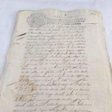 Manuscritos antiguos: CARLOS II 1700. MANUSCRITO. PAPEL SELLADO O TIMBRADO, SELLO SEGUNDO 2º SESENTA Y OCHO MARAVEDIS. Lote 165653214
