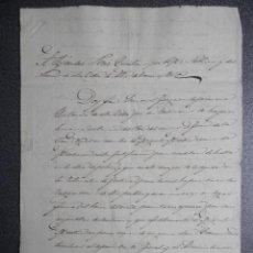 Manuscritos antiguos: MANUSCRITO AÑO 1854 FISCALES POBRES ALBA DE TORMES Y MACHACÓN SALAMANCA ACREDITACIÓN POBREZA. Lote 165757934