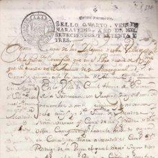 Manuscritos antiguos: CONIL DE LA FRONTERA, 1698. CERTIFICADO DE BAUTISMO Y PODERES DE UN SACERDOTE PARA EL ACTO.. Lote 166492886