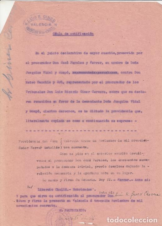 Manuscritos antiguos: 1940 ALBERIQUE (VALENCIA) PLEITO POR PAGO DE PRESTAMO EN MONEDA ROJA - Foto 2 - 167741848