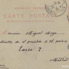 Manuscritos antiguos: A. NAQUET. (ESCRITOR FRANCÉS). POSTAL MANUSCRITA, FIRMADA Y DIRIGIDA A MIGUEL MOYA. PARIS, 1901. Lote 168493584