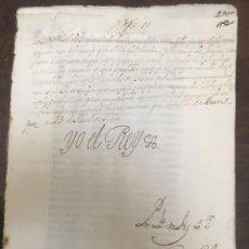 Manuscritos antiguos: CARTA REAL DEL REY FELIPE V ANUNCIANDO QUE EL DIA DE SAN ANTONIO SERÁ FIESTA - 1722. Lote 168570805
