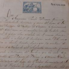 Manuscritos antiguos: 1879 CORGO LUGO VENTA BIENES ESCRITURA. Lote 168801460