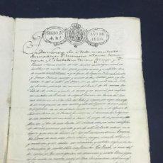 Manuscritos antiguos: 1830, ZARAGOZA. VENTA CASA Y OLIVAR. RABAL, CORBERA ALTA, CENSO COFRADÍA PIEDAD.. Lote 168948188