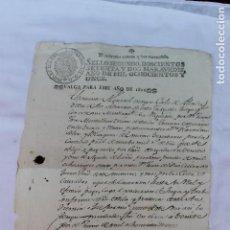 Manuscritos antiguos: EJECUTORIA 1811, FERNANDO VII, SELLO 2º, DOSCIENTOS SETENTA Y DOS MARAVEDIS, LORCA. Lote 169038140