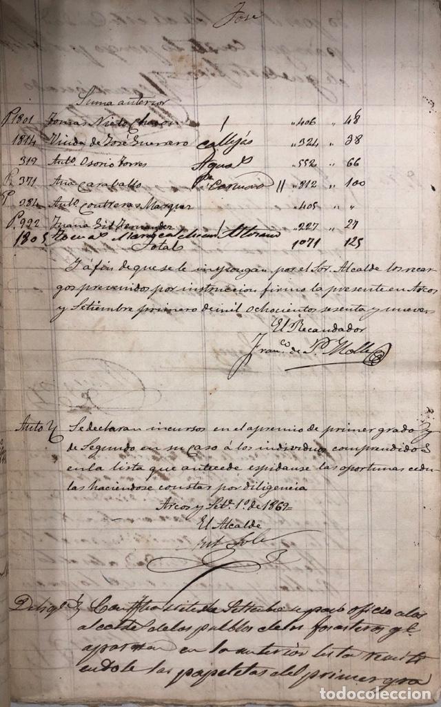 Manuscritos antiguos: ARCOS DE LA FRONTERA, 1869-70. RELACION DE DEUDORES DE LA CONTRIBUCION TERRITORIAL. LISTA TRIMESTRAL - Foto 12 - 169270744