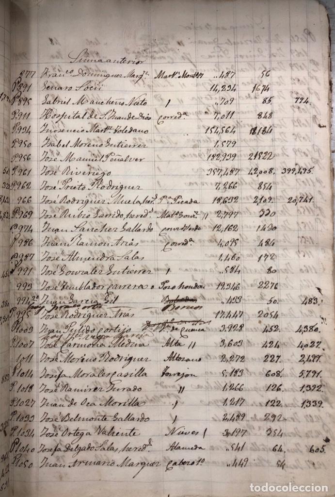 Manuscritos antiguos: ARCOS DE LA FRONTERA, 1869-70. RELACION DE DEUDORES DE LA CONTRIBUCION TERRITORIAL. LISTA TRIMESTRAL - Foto 23 - 169270744