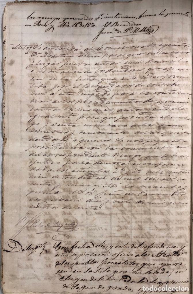 Manuscritos antiguos: ARCOS DE LA FRONTERA, 1869-70. RELACION DE DEUDORES DE LA CONTRIBUCION TERRITORIAL. LISTA TRIMESTRAL - Foto 62 - 169270744