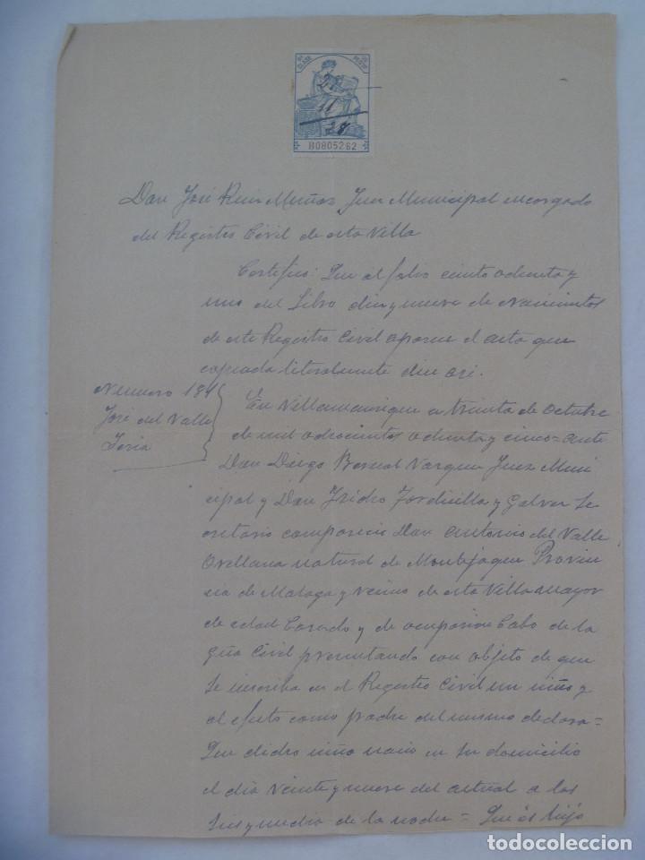 JUZGADO MUNICIPA VILLAMANRIQUE DE LA CONDESA: ACTA INSCRIPCION DE HIJO DE CABO GUARDIA CIVIL, 1928 (Coleccionismo - Documentos - Manuscritos)