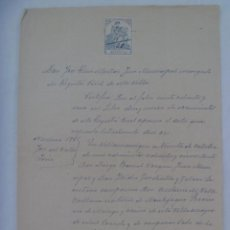 Manuscritos antiguos: JUZGADO MUNICIPA VILLAMANRIQUE DE LA CONDESA: ACTA INSCRIPCION DE HIJO DE CABO GUARDIA CIVIL, 1928. Lote 169365068
