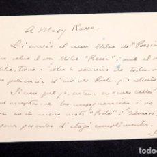 Manuscritos antiguos: JOAQUIM FOLCH I TORRES - CARTA MANUSCRITA FIRMADA 1951. Lote 169429696