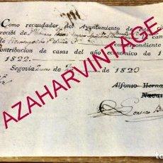 Manuscritos antiguos: SEGOVIA, 1820, CONTRIBUCION DE CASAS. Lote 169454736