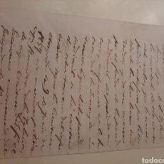 Manuscritos antiguos: RECIBO PAGO 1874 LUGO COPIA ESCRITURA. Lote 170286268