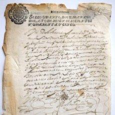 Manuscritos antiguos: VILLAVERDE DE ARCAYOS (LEÓN) - DOCUMENTO SELLO 4º 10 MARAVEDÍS AÑO 1645 HABILITADO PARA 1649. Lote 170431872