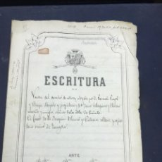 Manuscritos antiguos: 1877. DERECHO RETRACTO FINCA VILLA DE QUINTO. ZARAGOZA. TIMBRES.. Lote 170544860