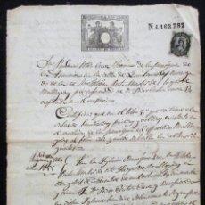 Manuscritos antiguos: QUINTANAVIDES, BURGOS. 1877. PARTIDA BAUTISMO. DE LA CUESTA. TIMBRE DE BURGOS.. Lote 170732615
