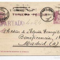 Manuscritos antiguos: TARJETA DE A. AGUSTÍN PALMER, OLMOS 14, PALMA, A 'ESPAÑA EVANGÉLICA' BENEFICENCIA 18, MADRID - 1934. Lote 171062775