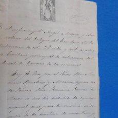 Manuscritos antiguos: TESTIMONIO NOTARIAL DE ADJUDICACIÓN DE BIENES EN EL PAULAR, RASCAFRÍA, POR FALLECIMIENTO, EN 1867. Lote 171257024