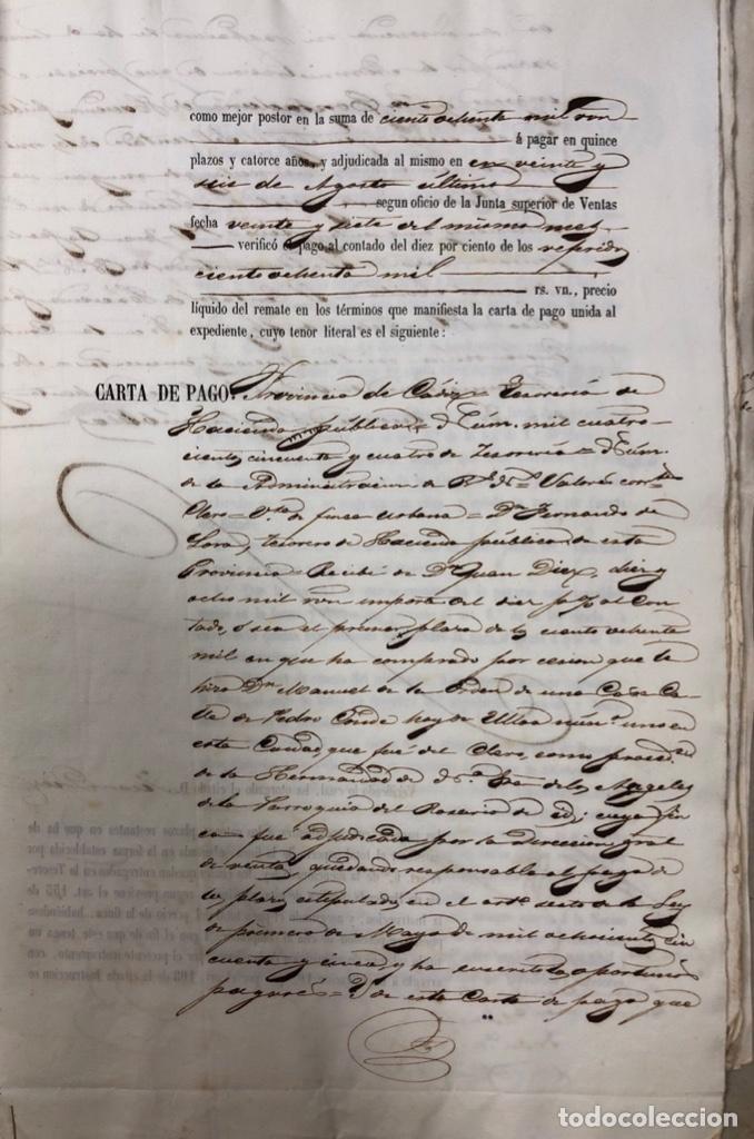 Manuscritos antiguos: CADIZ, 1859. VENTA JUDICIAL. COMPRA DE LA ESCRITURA DE UNA CASA EN LA CALLE PEDRO CONDE Nº32. - Foto 4 - 171397387